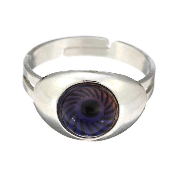 Eye Shape Adjustable Magical Temperature Change Ring