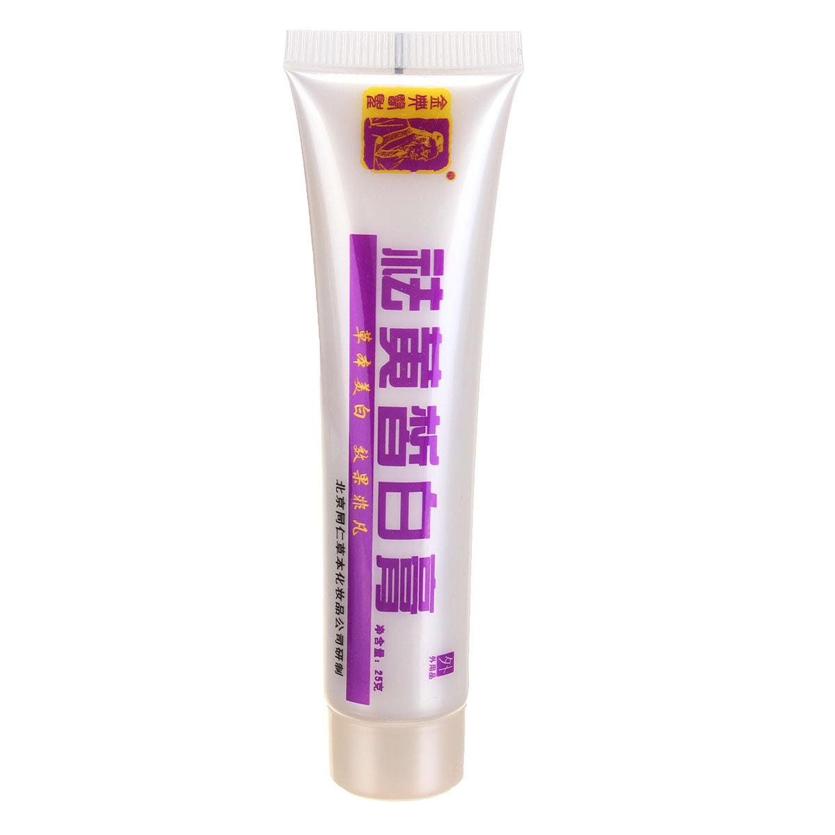 Face Whitening Cream Yellowish Melanin Acne Spot RemoveImprove Skin Color