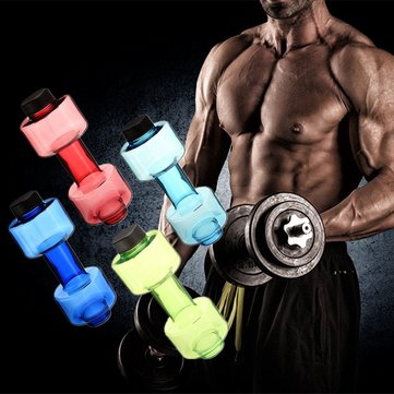 550ml Dumbbell Shaped Sport Travel Water Drink Bottle Fitness Gym Exercise Cup Water Bottle SKU421268