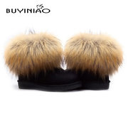 BUYINIAO Artificial Fur Soft Flat Ankle Boots