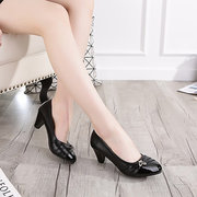 Butterfly Bead High Heel Slip On Color Match Shoes