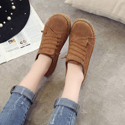 Casual Slip On Soft Loafers Lazy Shoes For Women