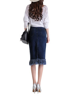 OL Tassel Elastic High Waist Slim Women  Denim Skirt