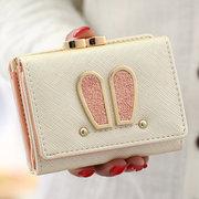 Women Girl Rabbit Cartoon Pattern Short Wallet Card Holders Money Bags