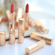 1Pcs Gold Elegant Empty Bottle Lipstick Containers Lip Balm Tubes DIY