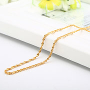 Brass Twisted Water Wave Chain Necklace
