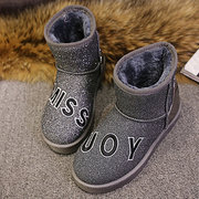 Letter Bling Shiny Ankle Fur Lined Casual Boots For Women
