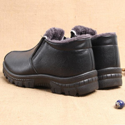 Old Beijing Style Warm Fur Lining Waterproof Ankle Casual Boots For Men
