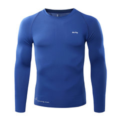 Mens Traning Elastic Quick-drying Breathable Sports Fitness Running Tights Long Sleeve T-shirt