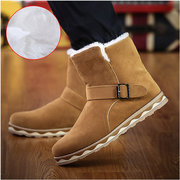 Hook Loop Suede High Top Warm Fur Lining Casual Boots For Men