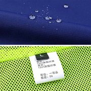 Outdoor Sport Thin Windproof Water-Resistant Jacket Mountaineering Pizex For Men