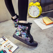 Colorful Shiny Side Zipper Fur Lining Flat Ankle Casual Boots