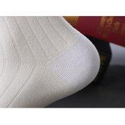 Краткий хлопок сплошной цвет Антибактериальная дышащие 5 пар комплект бизнес-носки для мужчин