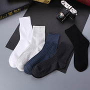 Brief Cotton Solid Color Antibacterial Breathable 5 Pairs Set Business Socks For Men