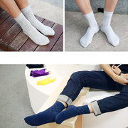 5 Pairs Set Cotton Brief Styles Deodorant Breathable Soft Casual Socks for Men
