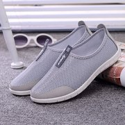 Mesh Gray Breathable Slip On Flat Sport Casual Athletic Shoes