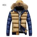 Winter Casual Outdoor Thicken Warm Detachable Hood Jacket for Men