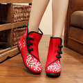 Floral Chinese Knot Boots