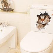 D Removable Kitten Broken Wall Stickers Toilet Wall Decal Newchic - Toilet wall stickers